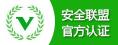 智宇物联物联网卡平台之安全联盟官方认证