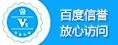 智宇物联物联网卡平台之百度信誉放心访问